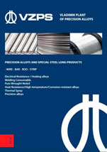 2Буклет ВЗПС «Precision alloys and special steel Long products»
